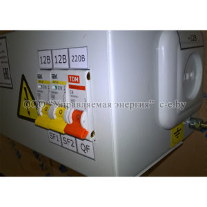 Ящик с понижающим трансформатором серии ЯТП-0,25