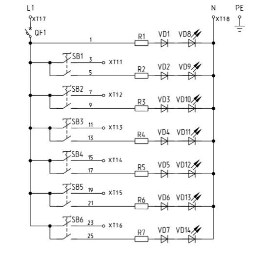 Схема электрическая принципиальная пультов ПУО