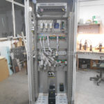 Шкаф телемеханики