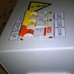 ЯТП-0,25 - ящик с понижающим трансформатором