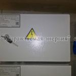 Ящик с понижающим трансформатором серии ЯТП-СЕ-0,25