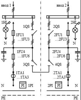 Схема первичных соединений УВР-07