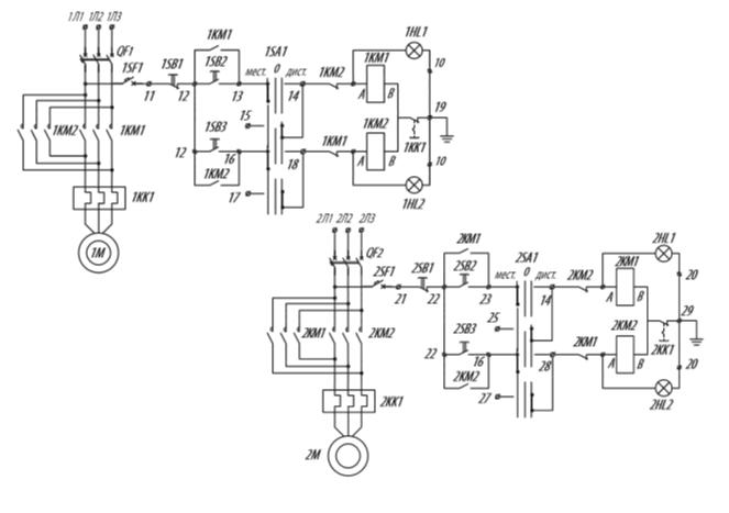 Я5415 для управления реверсивными электродвигателями