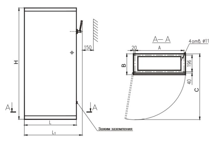 Габаритные и установочные размеры шкафов ШР-86 (для схем № 01 ... 17)