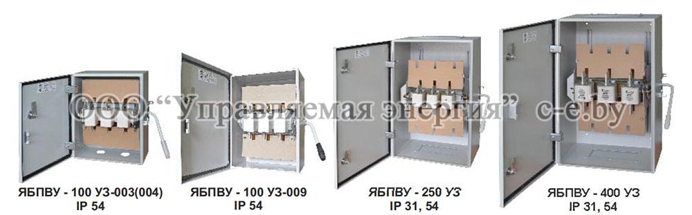 Силовые ящики с блоком серии ЯБПВУ