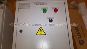 Щит с блоком АВР на магнитных пускателях