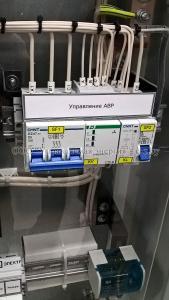 Щит автоматического ввода резерва с блоком АВР 2.0