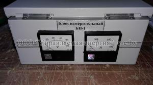 Блок измерительный БИ-1