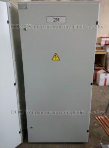 Шкаф УВР-41