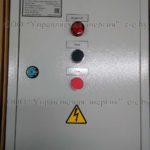Ящики управления серии Я5000