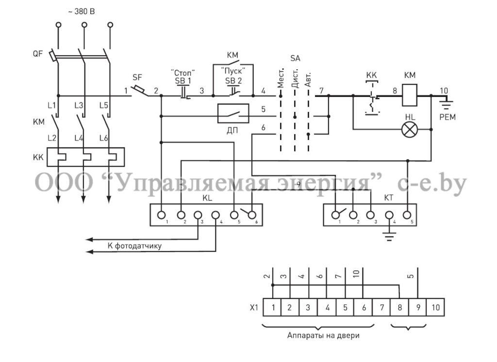 Принципиальная электрическая схема ЯУО-9601