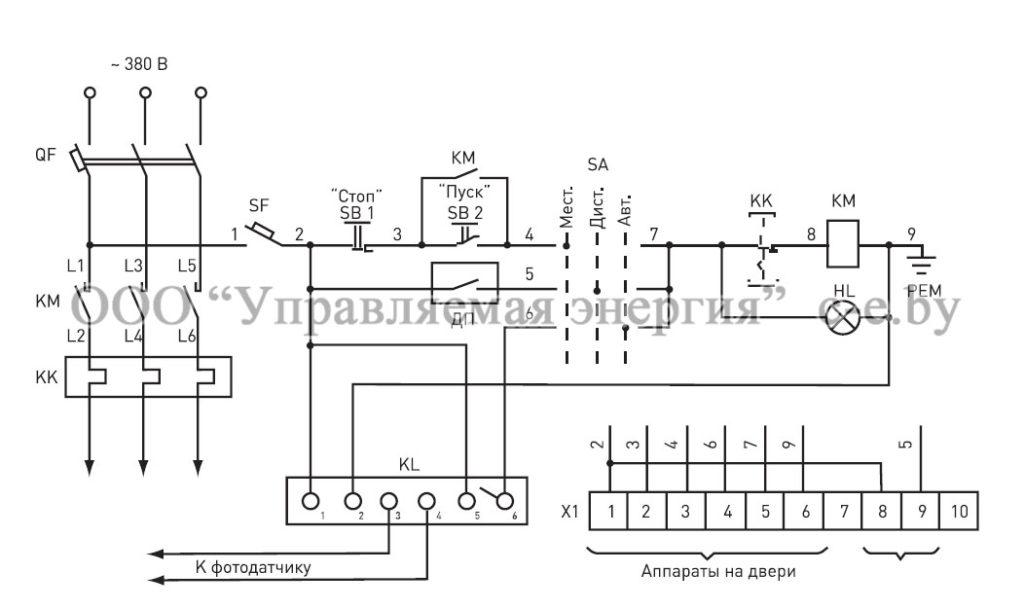 Принципиальная электрическая схема ЯУО-9602