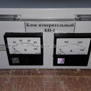 Блоки измерительные БИ-1