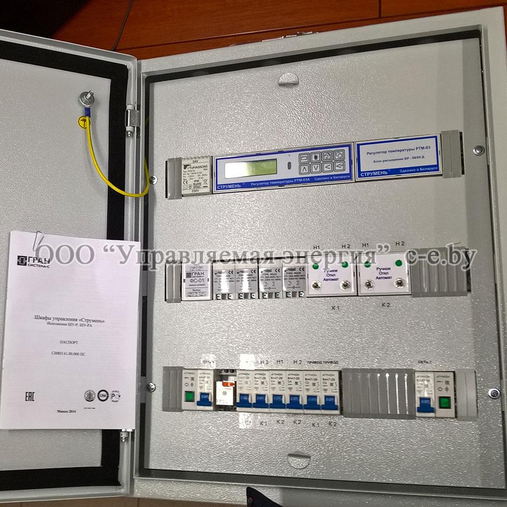 Шкафы управления системами отопления и горячего водоснабжения серии ШУ-Р, ШУ-РА