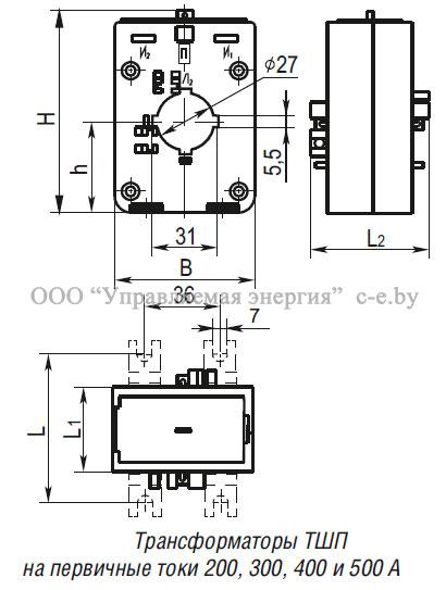 Трансформатор ТШП-0,66 на первичные токи 200-500 А
