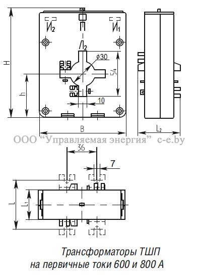 Трансформатор ТШП-0,66 на первичные токи 600-800 А