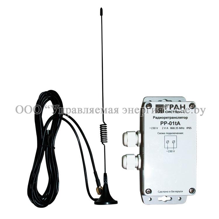 Радиоретранслятор PP-01t