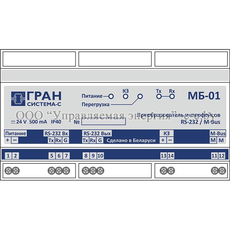 Преобразователь интерфейсов МБ-01 RS-232 / M-Bus