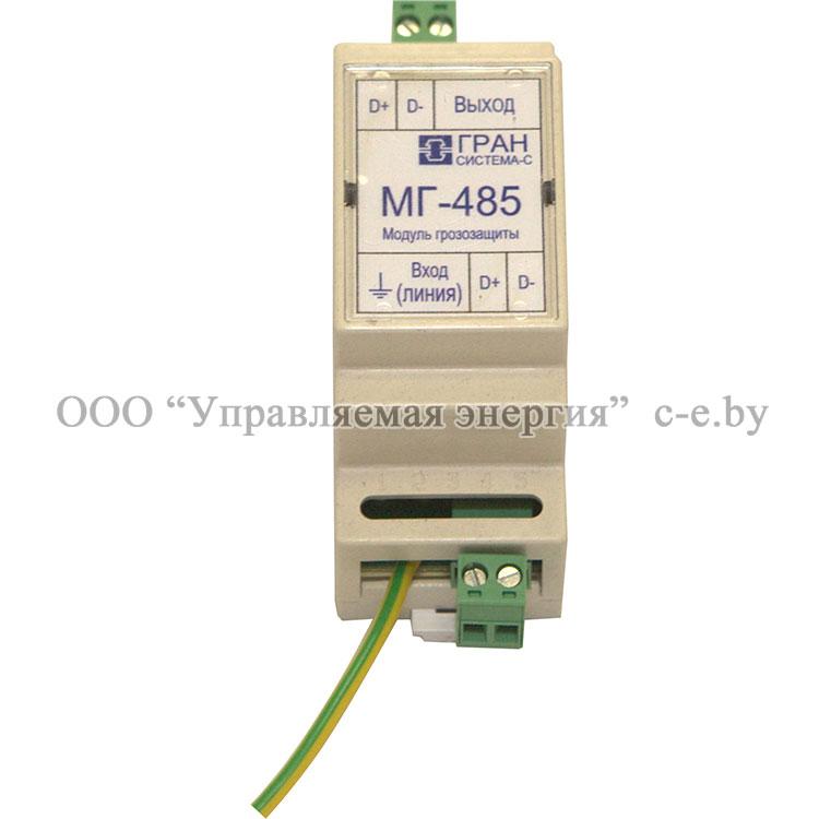 Модули грозозащиты МГ-485