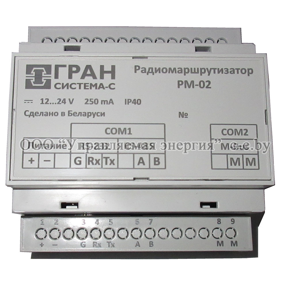 Радиомаршрутизаторы РМ-02t