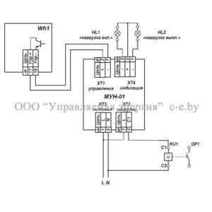 Схема соединений модуля управления нагрузкой МУН-01
