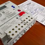 Счетчики СС-301-30.1/U/1/P/(4TA2)N прямого включения на складе в Минске
