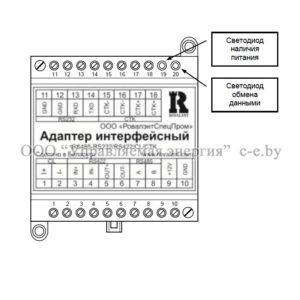 Внешний вид интерфейсного адаптера RS485-RS232/RS422/CL/CTK