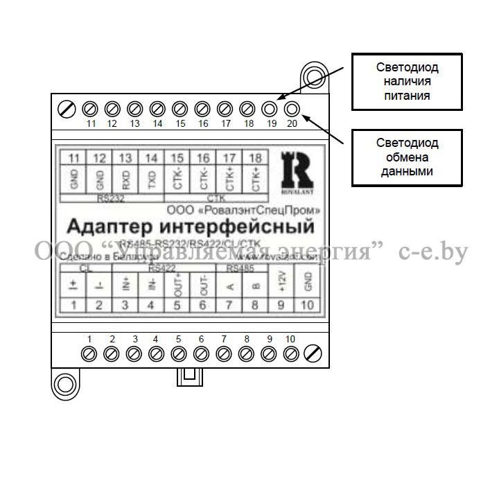 Адаптер интерфейсный RS485 - RS232