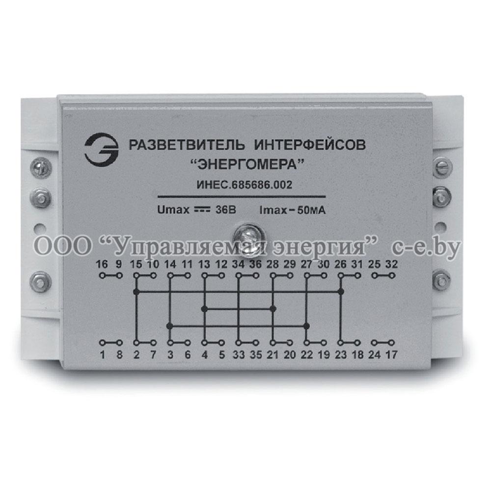 Разветвитель интерфейса СМВ 8-2, RS 485