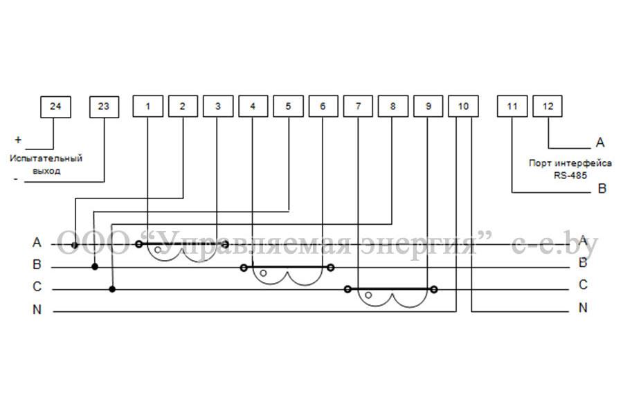 Схема подключения трансформаторных счетчиков ЭЭ8005/12