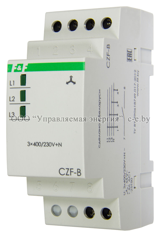 CZF-B - реле контроля фаз