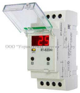 Регулятор температуры RT-820M