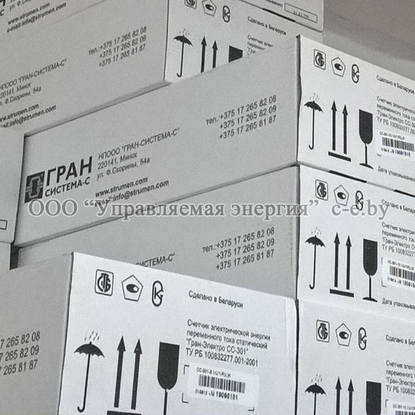 СС-301-10.1/U/1/P(L)K-GSM на складе в Минске