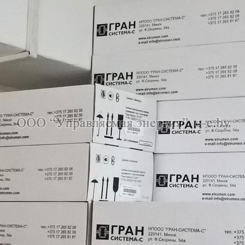 Счетчики СС-301-5.1/M/P(4iL)KW-GPRS-EP на складе в Минске