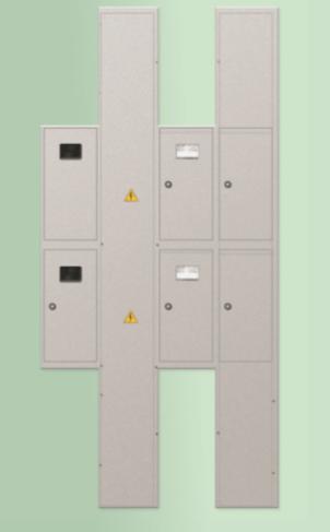 Устройство этажное распределительное типа УЭРМ