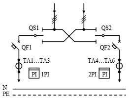 Схема первичных соединений УВР-04
