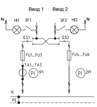 Схема ВРУ1-13-10, ВРУ1-14-10