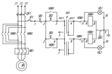Я5411 для управления реверсивными электродвигателями