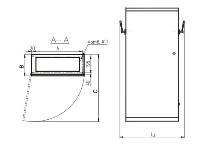 Габаритные и установочные размеры шкафов ШР-86 (для схем № 18 ... 23)