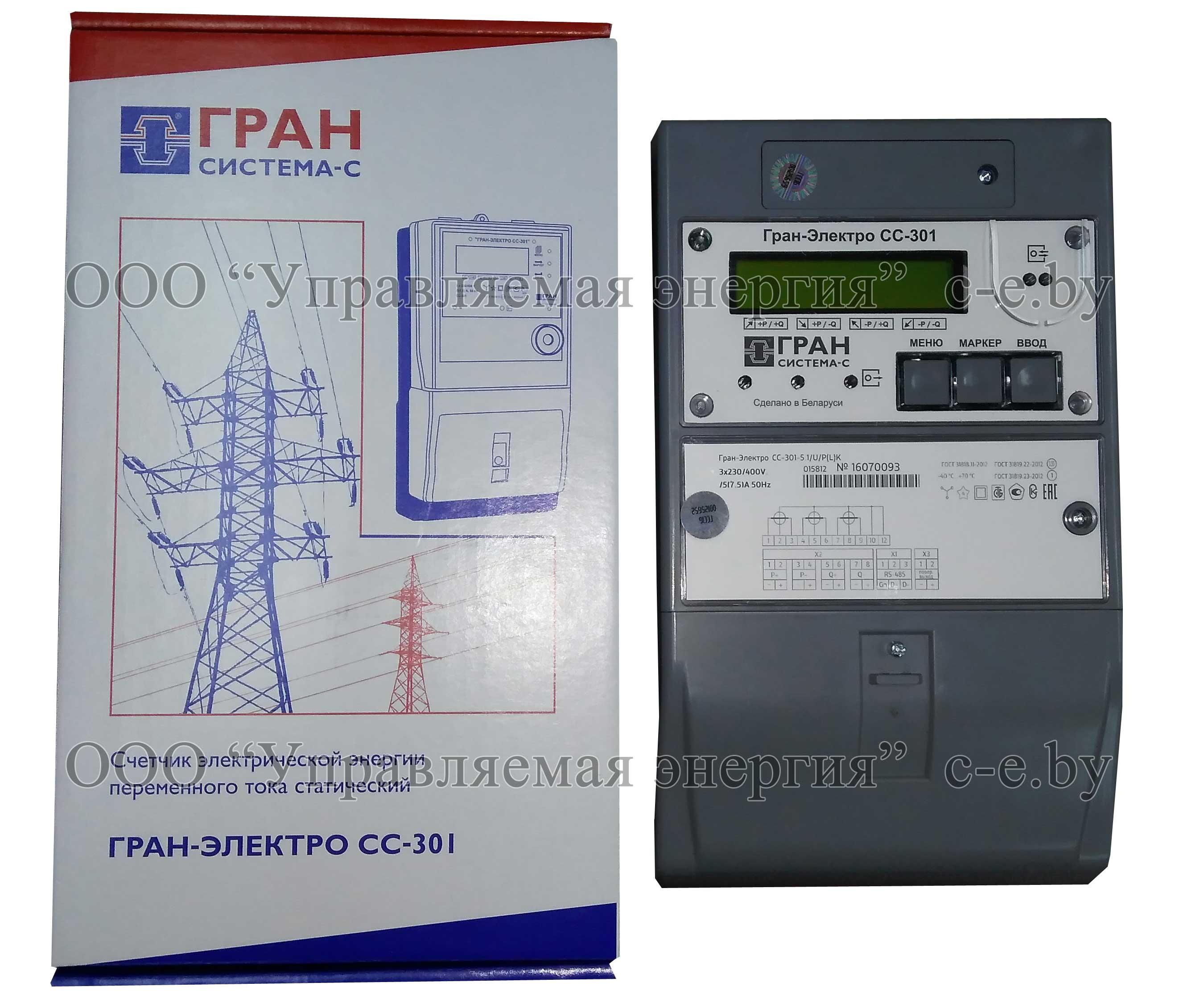Счетчики Гран-Электро СС-301-5.1/0/M/P(4iL)КW