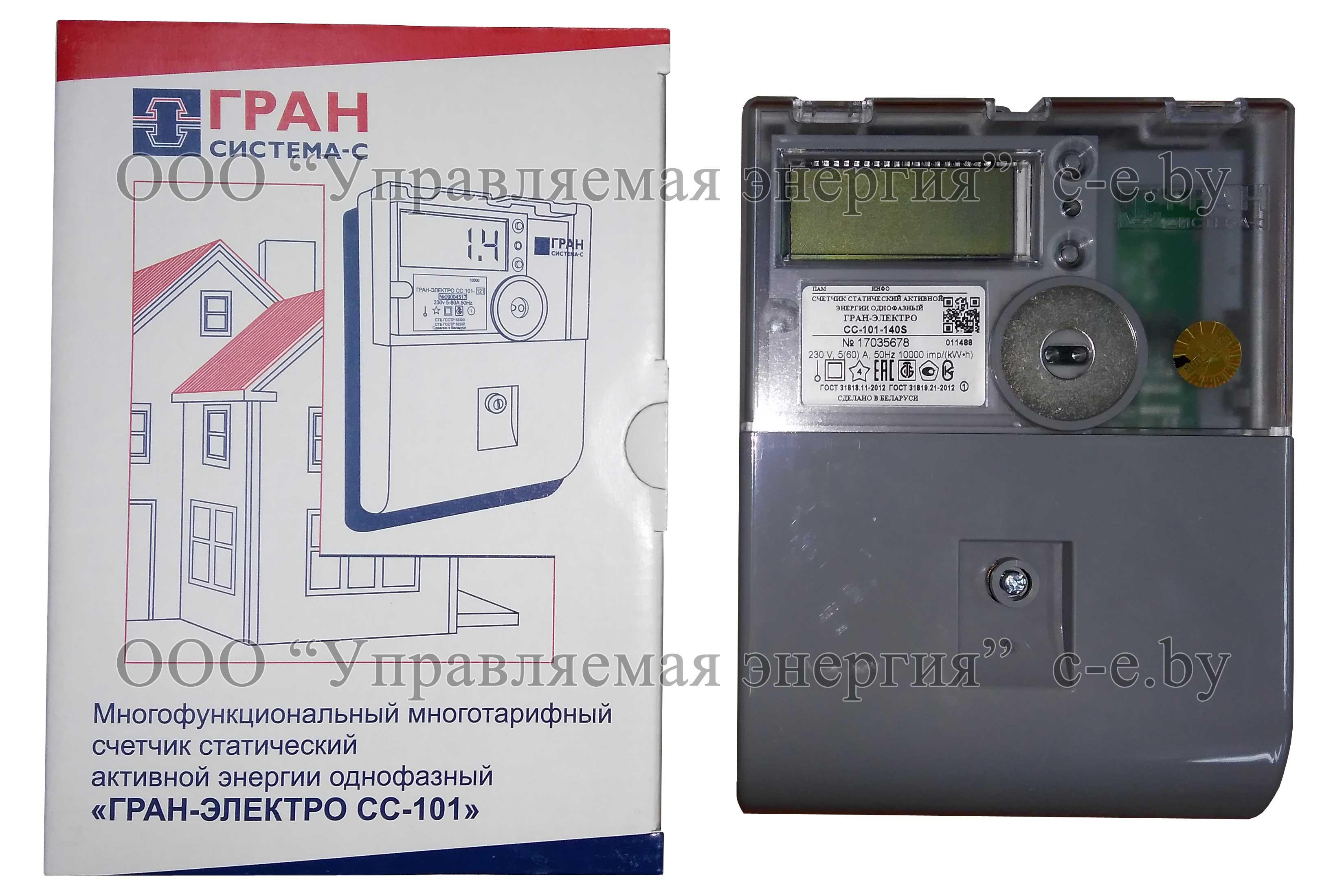 Счетчик однофазный Гран-Электро СС-101S
