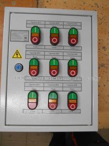 Пульт управления освещением