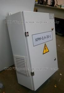 KRM-1