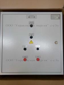 Shkaf_ypravleniya-8