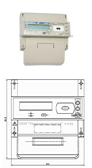 Габаритные размеры трехфазных счетчиков CE301BY в корпусе R33 не более, мм: 143х151,5х72,5