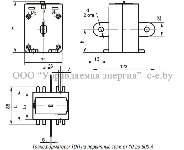 Трансформатор ТОП-0,66 на первичные токи 10-500 А