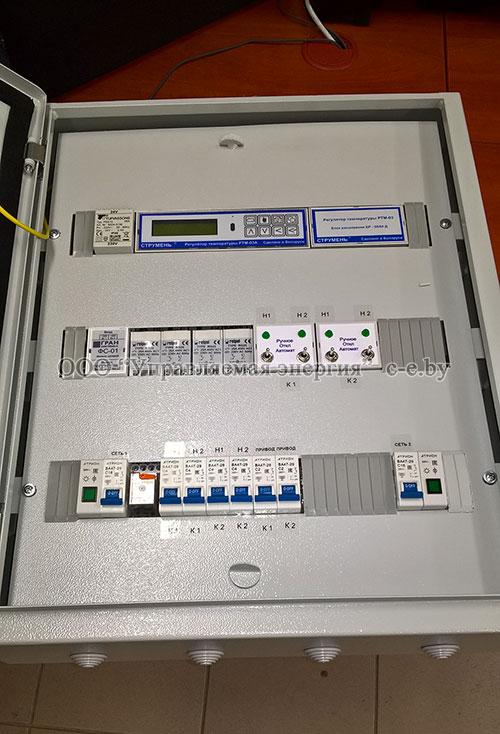 Шкаф управления системами отопления и горячего водоснабжения серии ШУ-Р