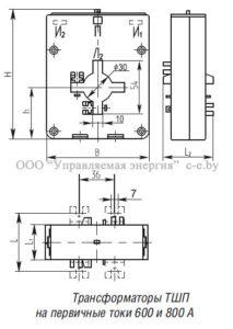 Трансформатор ТШП-0.66 на первичные токи 600-800 А
