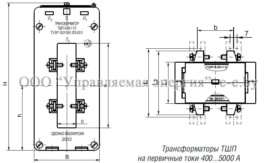 Трансформатор ТШП-0,66 на первичные токи 400-5000 А