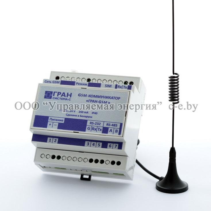 GSM-Коммуникаторы Гран-GSM